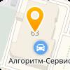ТИТАН-ЩИТ ЧОП, ООО
