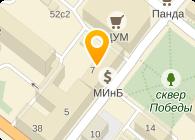 НАСТА-ЦЕНТР СК ООО ФИЛИАЛ