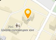 БЕРЕЗКА ТСМ, ООО