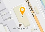 АРХАНГЕЛЬСК-СЕРВИС