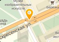 ООО СЕРВИС-ФЛОТ