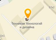 Институт пищевых технологий и дизайна нижний новгород адрес