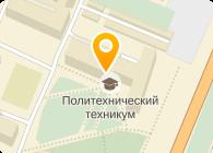 ТЕХНИЧЕСКИЙ ЛИЦЕЙ № 25