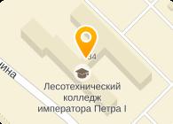ЛЕСОТЕХНИЧЕСКИЙ КОЛЛЕДЖ ИМ. ПЕТРА ВЕЛИКОГО