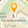 Архангельский территориальный институт профессиональных бухгалтеров