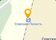 СОЛОГУБОВА В. А., ЧП