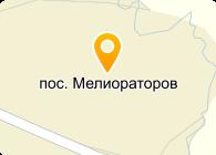 ДРУЖБА-СЕРВИС, ООО