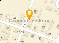 АЛЬФА НЕВА, ООО