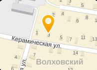 НОВГОРОДСКИЙ КОМБИНАТ СТРОЙМАТЕРИАЛОВ (НКСМ), ЗАО