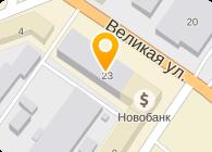 ИНТЕР-НОВА, ООО