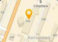 СЛАВИЯ-ТОН, ООО