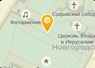 """МАОУ """"Ермолинская основная общеобразовательная школа"""""""