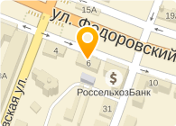 ЦЕНТР НАУЧНО-ТЕХНИЧЕСКОЙ ИНФОРМАЦИИ (ЦНТИ), ФГУ