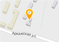 НОВГОРОД АВИА, ОАО
