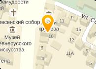ИСТОК-97, ГУП