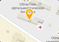ОБЛАСТНАЯ БОЛЬНИЦА № 1 АКУШЕРСКИЙ КОРПУС