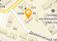 СЕВЕРО-ЗАПАД ТПП, ООО