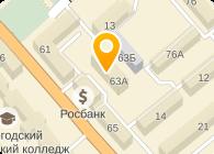 РАДОСТЬ, ООО