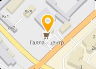 ГАЛА-ЦЕНТР