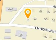 ИНТТОРГ, ООО