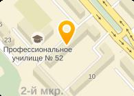 № 39 ВАРНА, ООО