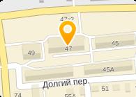 № 95 МУПРТ