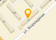 СТРОЙТРАНССЕРВИС, ЗАО