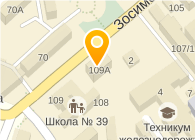 Автомагазин «У Зенитки»