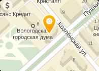 Газета Вологодского района