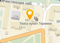 Областное отделение Русского географического общества