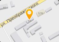 СТОЛАВТОСЕРВИС, ООО