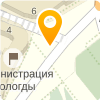 АГРОФЕРМА ИМ. А. Ф. КЛУБОВА, ТОО
