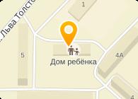 «Воркутинский дом ребенка специализированный»