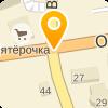 TOKSOVOTUR