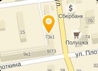 НЕВА - ЭЛЕГАНС ТУР ТУРИСТИЧЕСКАЯ ФИРМА, ООО