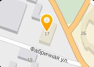 АРРИВА, ООО