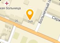 МЕДИЦИНСКИЙ КОЛЛЕДЖ В Г. ВЫБОРГ