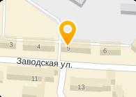 ИСТОРИКО-КРАЕВЕДЧЕСКИЙ МУЗЕЙ Г. ПРИМОРСК