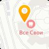 ГАТЧИНСКИЙ РАЙОН ЛЕБЕДЕВОЙ Н. И. НОТАРИАЛЬНАЯ КОНТОРА
