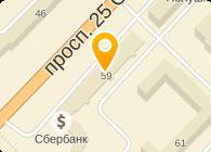 ЖУКОВ С. П., ИП