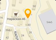 """ЗАО Стоматологическая клиника """"ЦЕНТРОДЕНТ"""""""