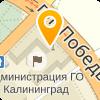 Отдел охраны окружающей среды и водных объектов администрации городского округа  «Калининград»