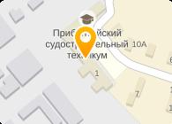КАЛИНИНГРАДСКОЕ ПРЕДПРИЯТИЕ ЭФА, ОАО