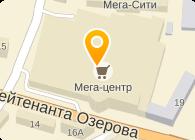 ЦЕНТР СВЕТА