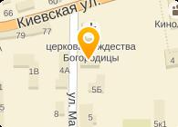 ПИРО-БАЛТ