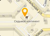 АЛТЫНЪ ВЕЛИКАН ТОРГОВЫЙ КОМПЛЕКС