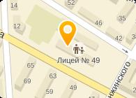 № 49 ЛИЦЕЙ