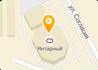 """""""Дирекция спортивных сооружений"""""""