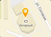"Дворец спорта ""Янтарный"""