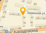 ГБОУ ДОД «Детско-юношеская спортивная школа по шахматам»